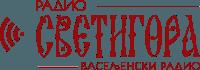 svetigora_logo_d