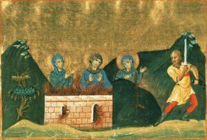 Св. муч. Агапија, Хионија и Ирина