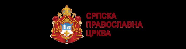 Baner-Srpska-Pravoslavna-Crkva