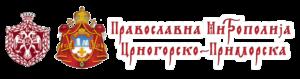 Mitropolija-Crnogorsko-Primorska-logo