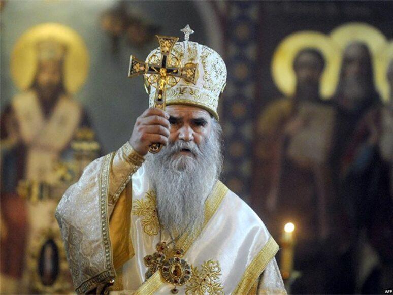 Njegovo Visokopreosveštenstvo Arhiepiskop cetinjski Mitropolit crnogorsko-primorski i Egzarh Pećkog Trona AMFILOHIJE (Radović)