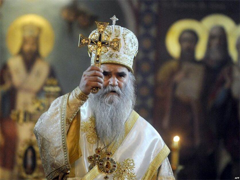 Његово Високопреосвештенство Архиепископ цетињски Митрополит црногорско-приморски и Егзарх Пећког Трона АМФИЛОХИЈЕ (Радовић)