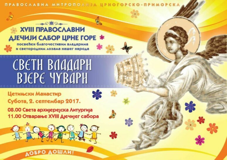 У суботу 2. септембра 18. Православни Дјечији Сабор на Цетињу – Свети владари вјере чувари