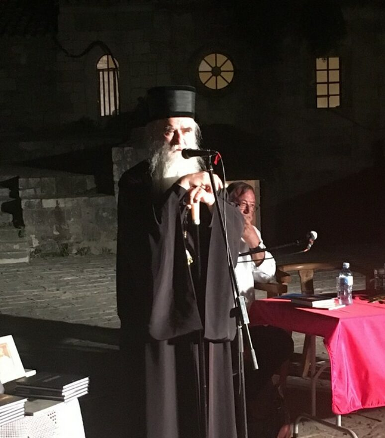 "Митрополит Г. Амфилохије: ""Свети Петар други цетињски пустињак и ловћенски тајновидац"""