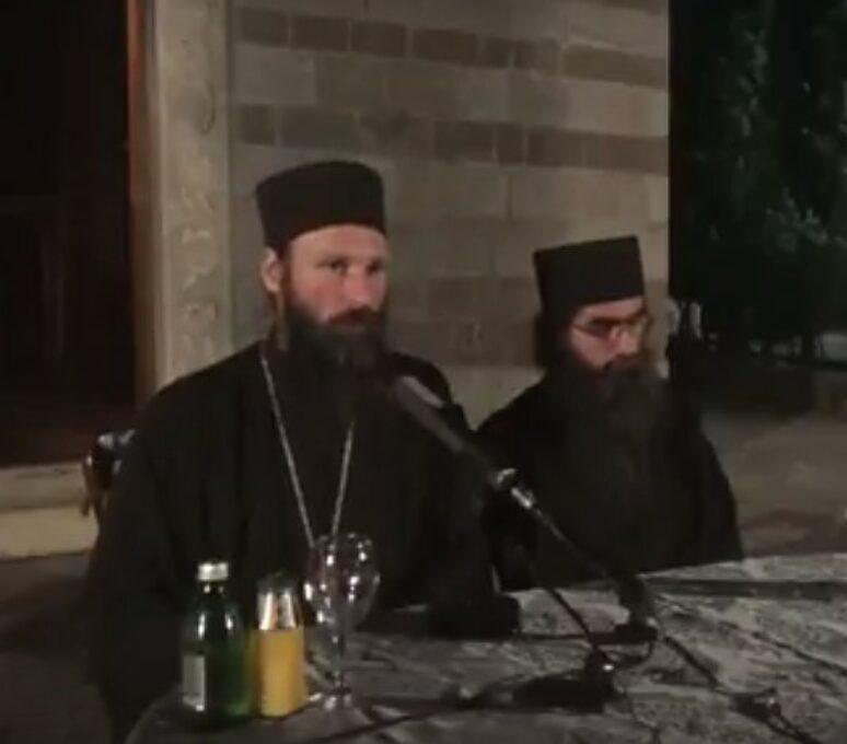 Архимандрит Иларион (Лупуловић)