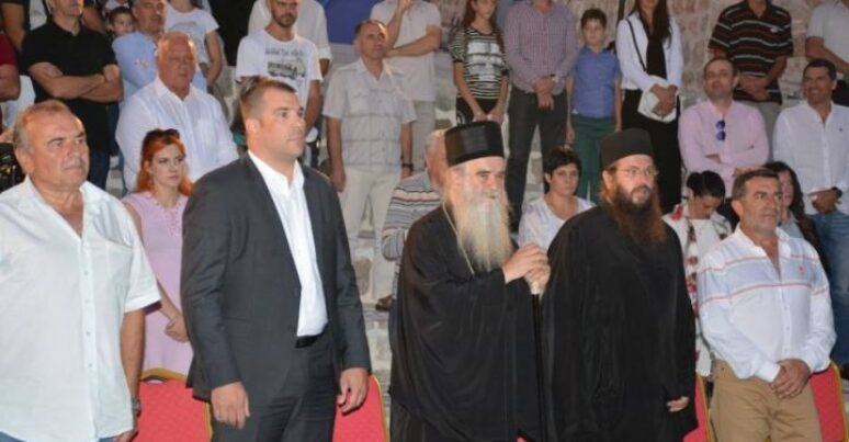 Dobrotvorno veče u manastiru Stanjevići