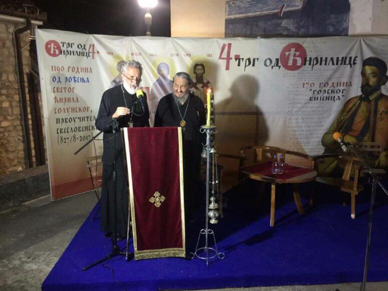 Владика Атанасије одржао предавање о светом деспоту Стефану Лазаревићу