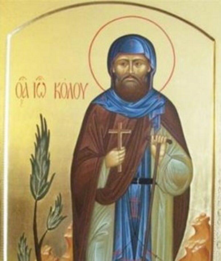 Монахослов XXXIX