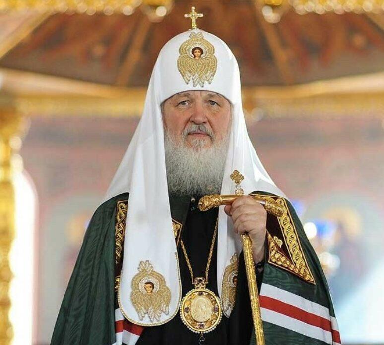 Православна Русија CCLXXXVIII