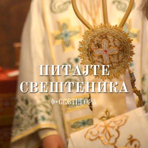 """Емисија """"Питајте свештеника"""" са свештеником Николом Тодоровићем"""