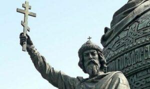 Свети Владимир Кијевски