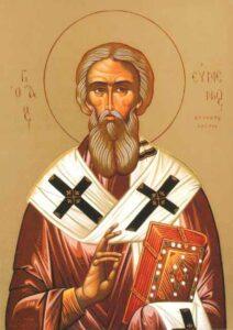 Свети Евменије Гортински