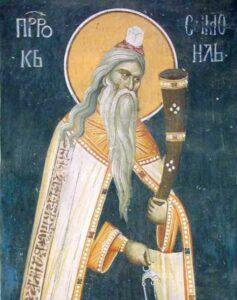 Свети пророк Самуило
