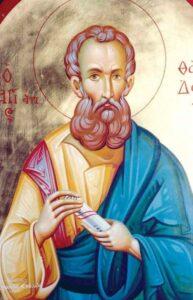 Свети апостол Тадеј