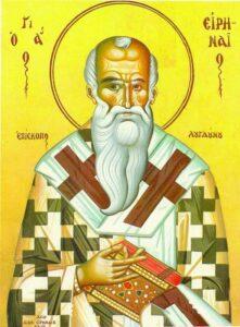 Свети свештеномученик Иринеј