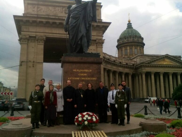 Парастос Кутузову у катедралном Казанском сабору у Петровграду