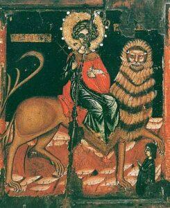 Свети мученик Мамант