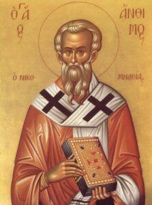 Свети свештеномученик Антим
