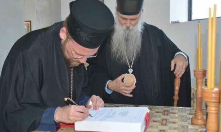 Arhiepiskop-Georgije