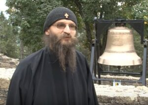 Jеромонах Герасим