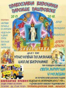 Упис у школу вјеронауке парохије Паштровске