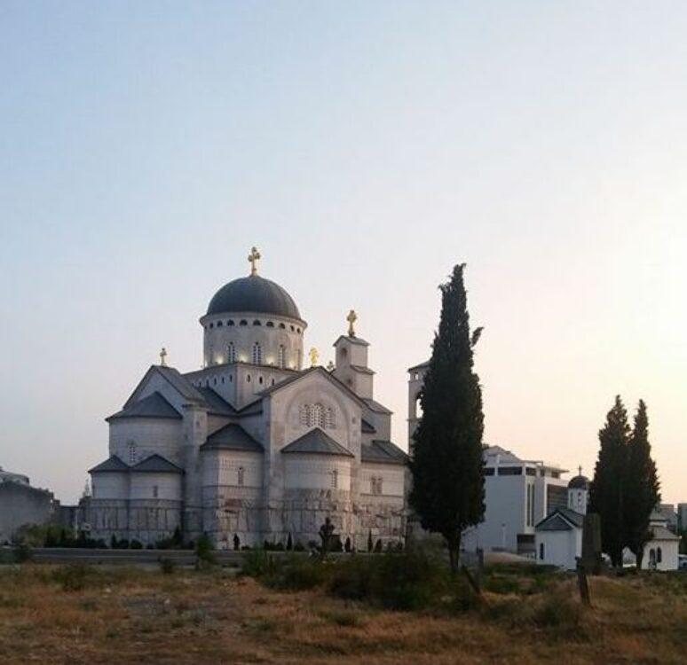 saborni hram_podgorica
