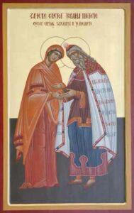 Зачеће Светог Јована Претече и Крститеља