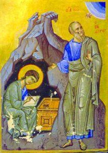 Свети апостол и јеванђелист Јован Богослов