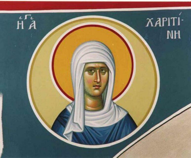 Sveta mučenica Haritina