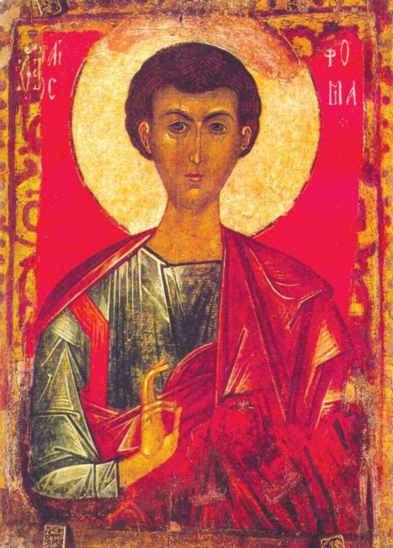 Sveti apostol Toma – Tomindan