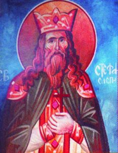Свети Стефан Српски (Слепи)