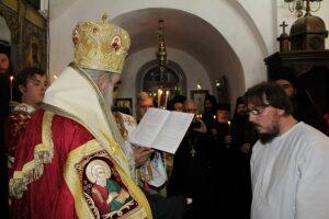 Bdenije Cetinjski Manastir