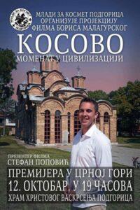 Kosovo Momenat U Civilizaciji