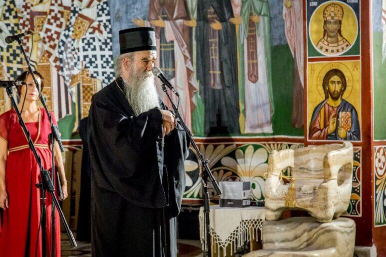 Свечани концерт поводом четврте године од освећења Саборног Храма Христовог Васкрсења