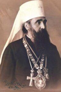Патријарх српски Варнава (Росић)