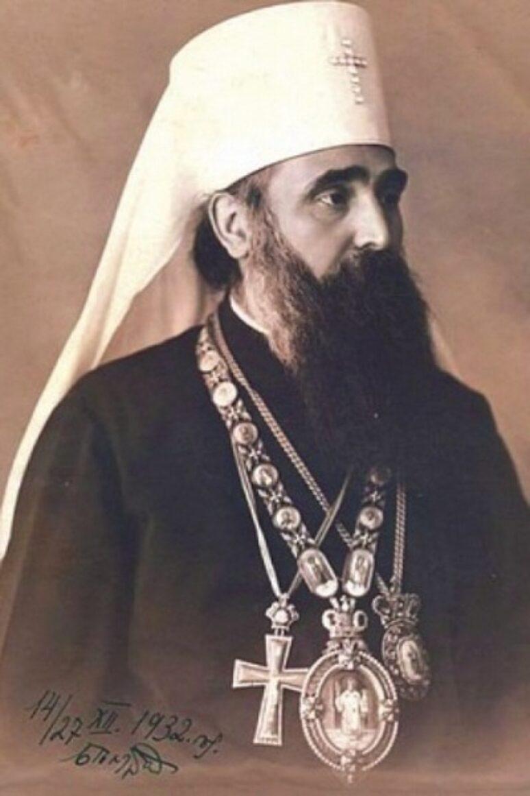 Patrijarh srpski Varnava (Rosić)