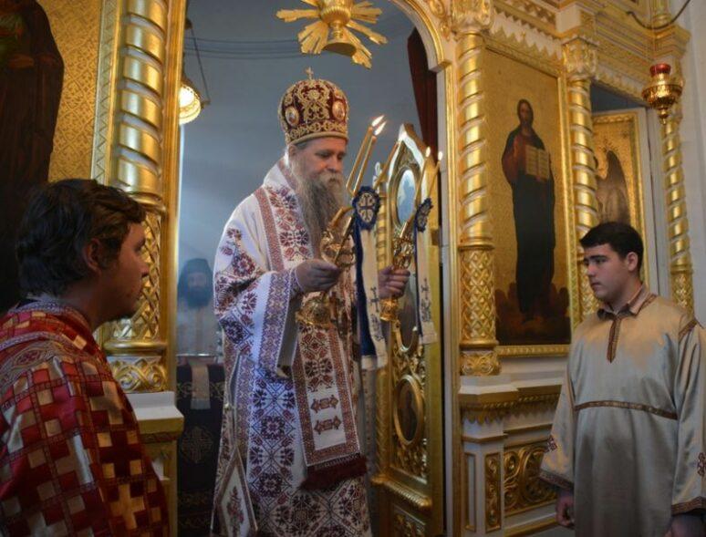 Vladika Joanikije služio u manastiru Đurđevi Stupovi