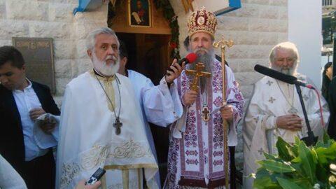 10. годишњица од освећења цркве Светог праведног Теодора Ушакова