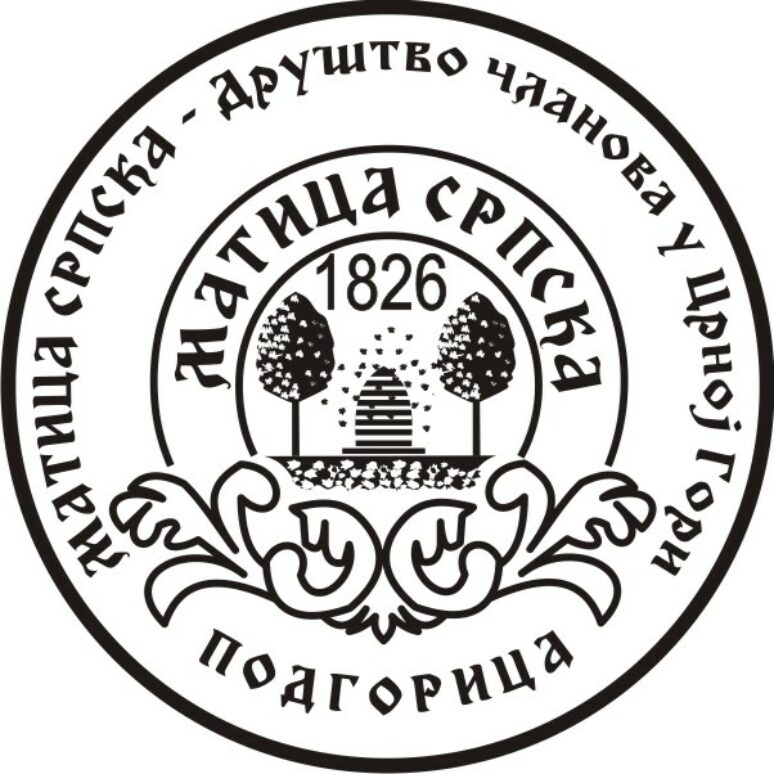 Matica Srpska Znak