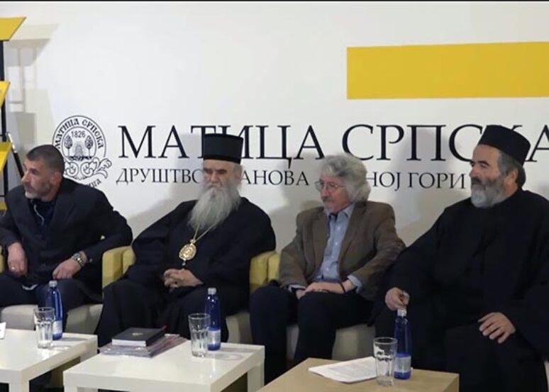 Predstavljanje Knjige Mitropolita Amfilohija