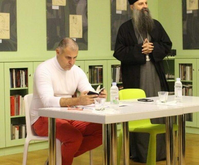 """Profesor dr Predrag Dragutinović: """"Teologija u 21. vijeku – pitanja i izazovi"""""""