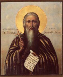 Преподобни Јоаникије Велики
