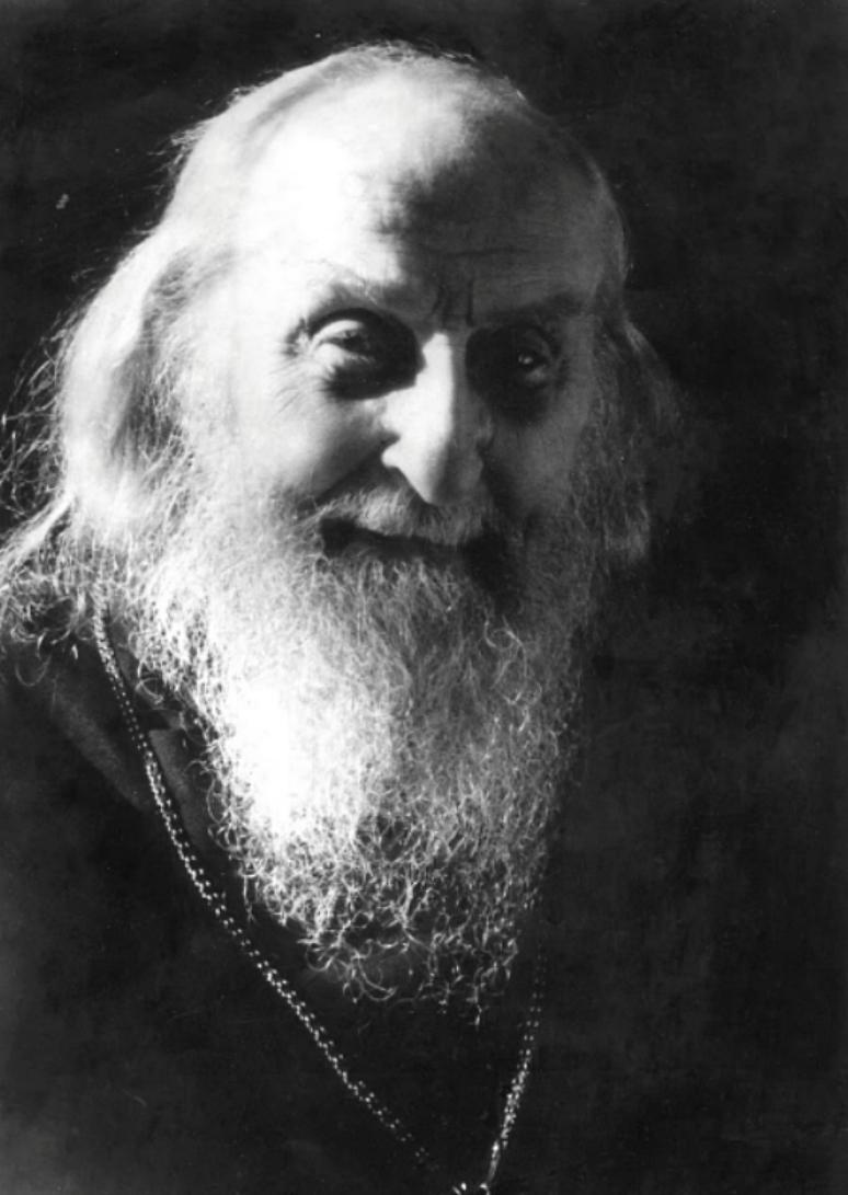 Старац Софроније Сахаров