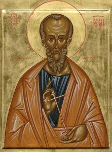 Свети апостоли Олимп, Ераст, Родион и други с њима