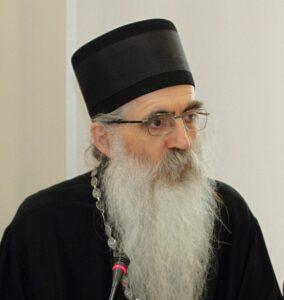 Епископ бачки г. Иринеј