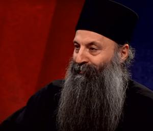 Епископ Порфирије