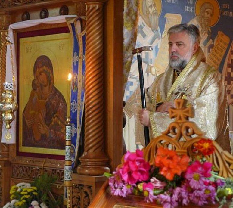 Episkop Grigorije Tvrdos