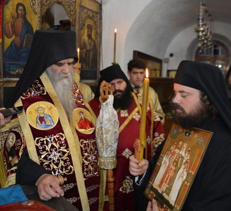 Monasenje Cetinjski Manastir