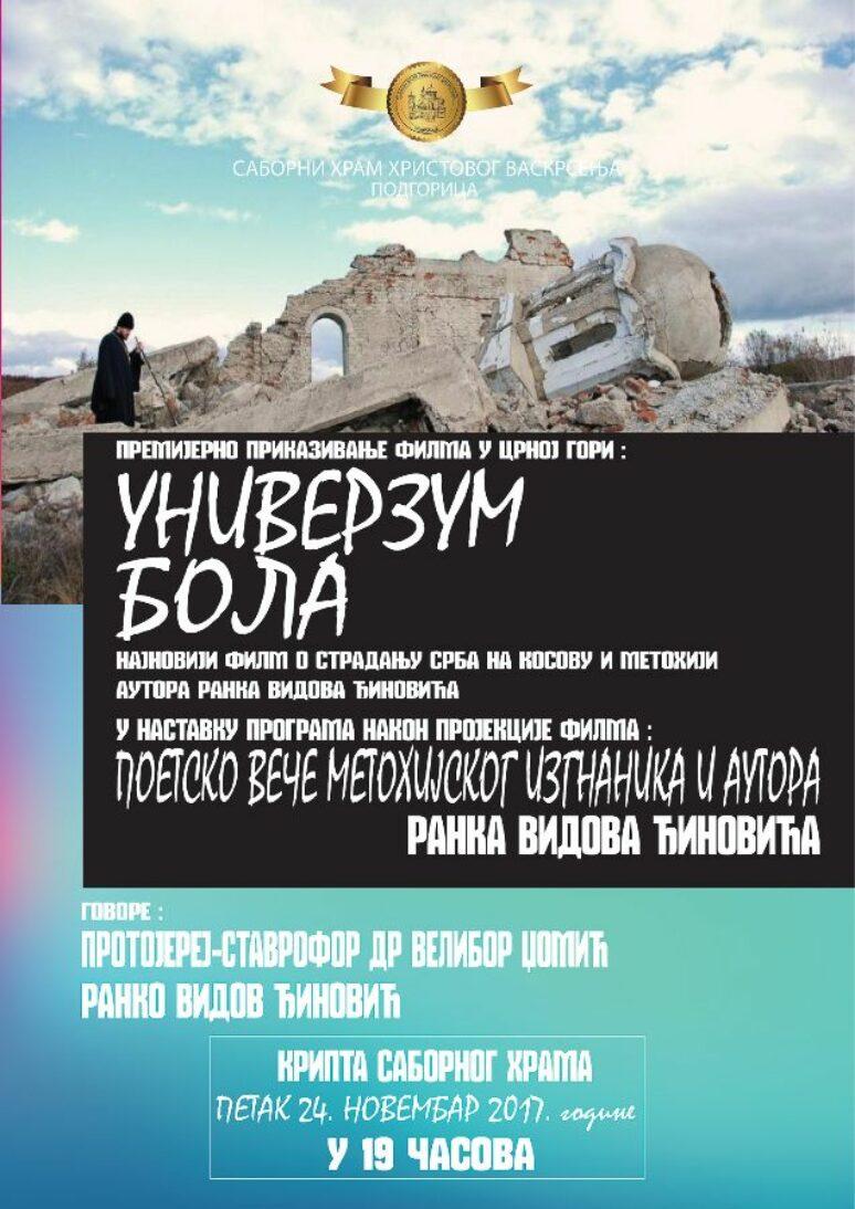 Plakat Najava Univerzumbola Film