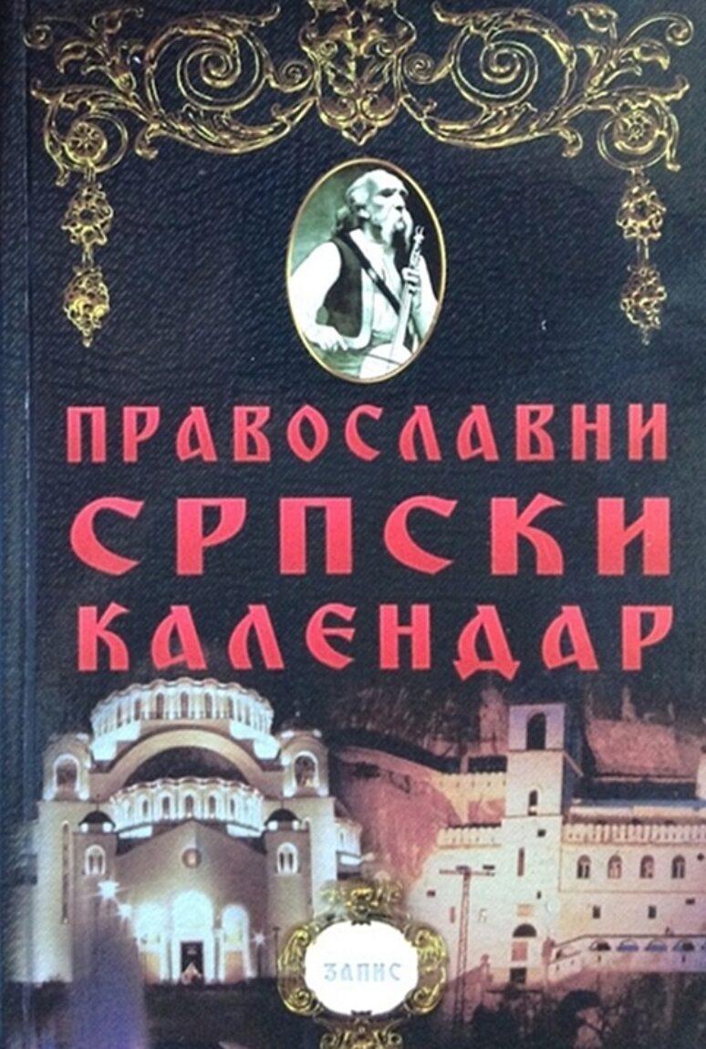 Pravoslavni Kalendar Knjiga